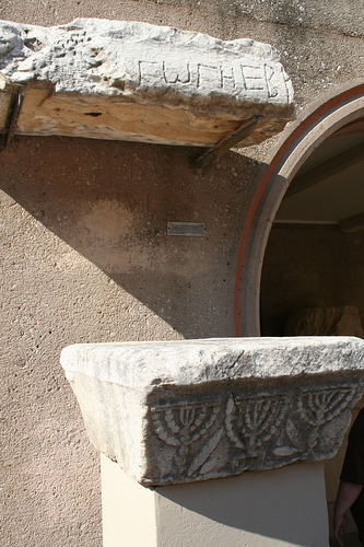 Corinth Synagogue inscription