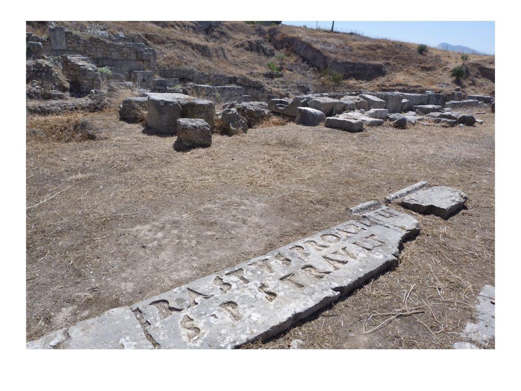 Erastus inscription in Corinth