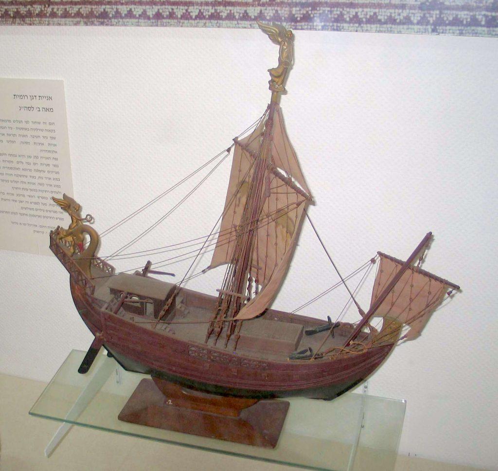 Model of a Roman grain ship (Haifa Maritime Museum).