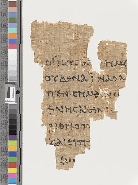John Rylands fragment, Jn 18.34-46