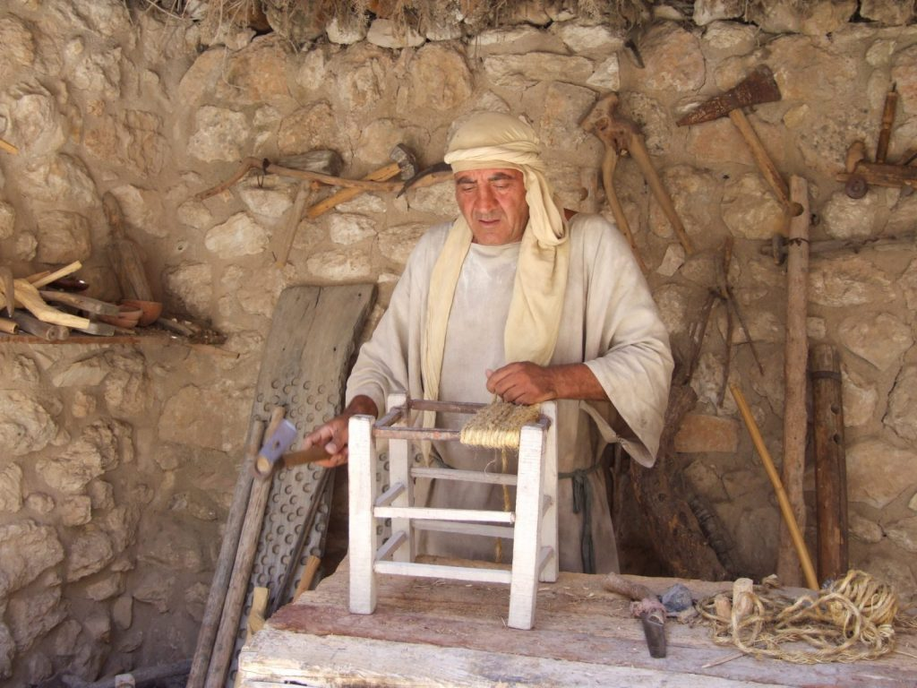 'Nazareth Village' carpenter