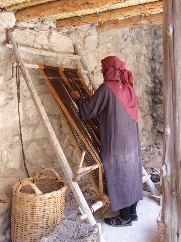 'Nazareth village' weaving