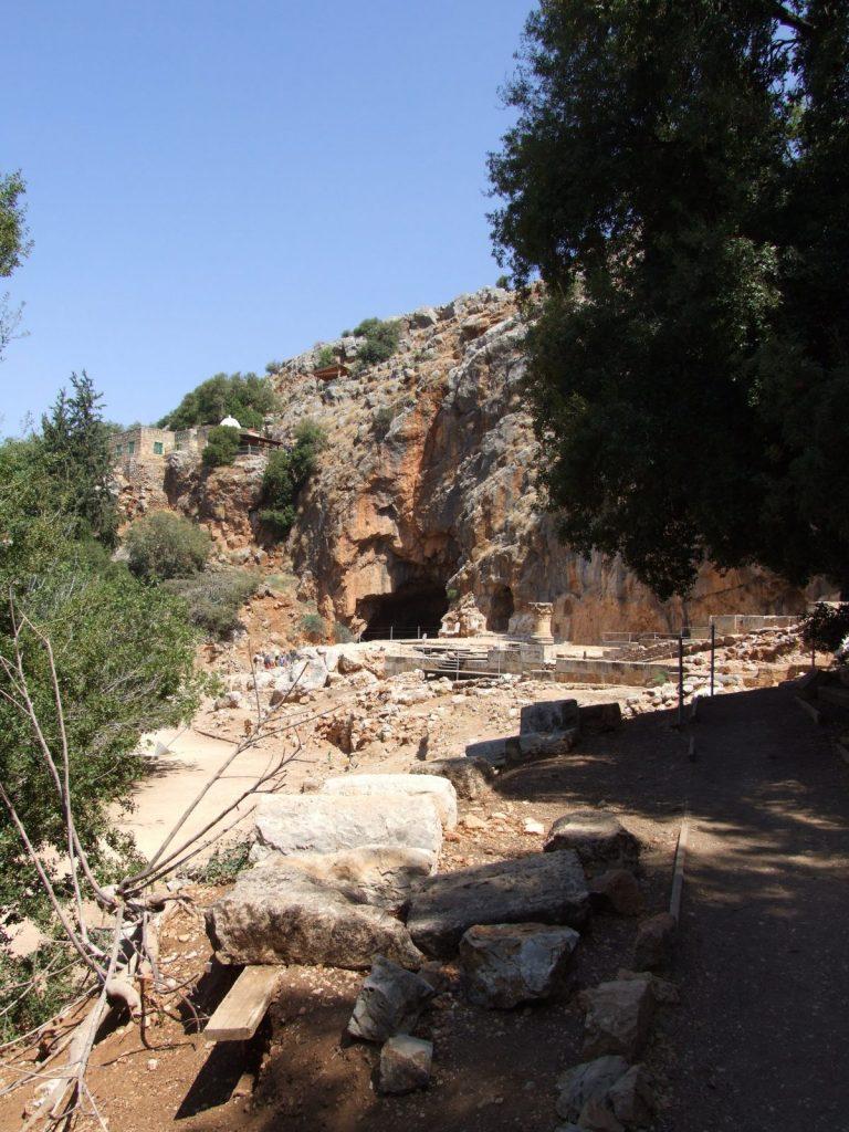 Caesarea Philippi longer view