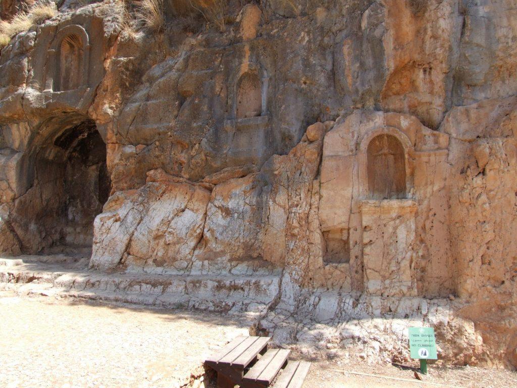 Caesarea Philippi, shrines dedicated to Pan