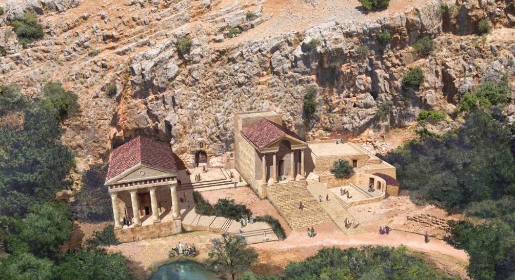 Caesarea Philippi in 1st century (artist's impression)
