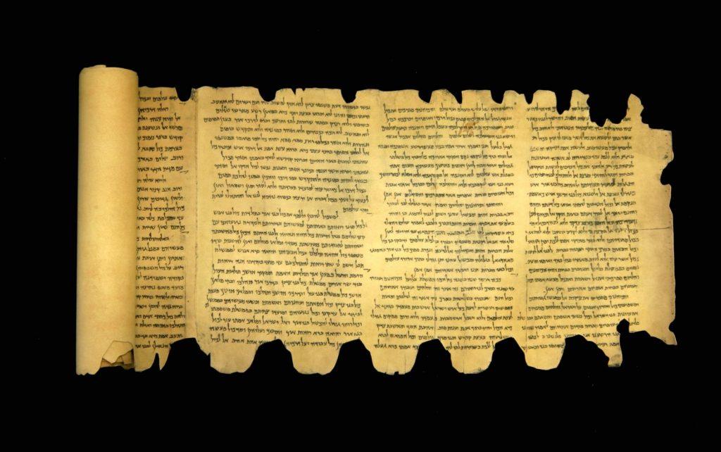 Qumran 1QS Facsimile ('The Community Rule')