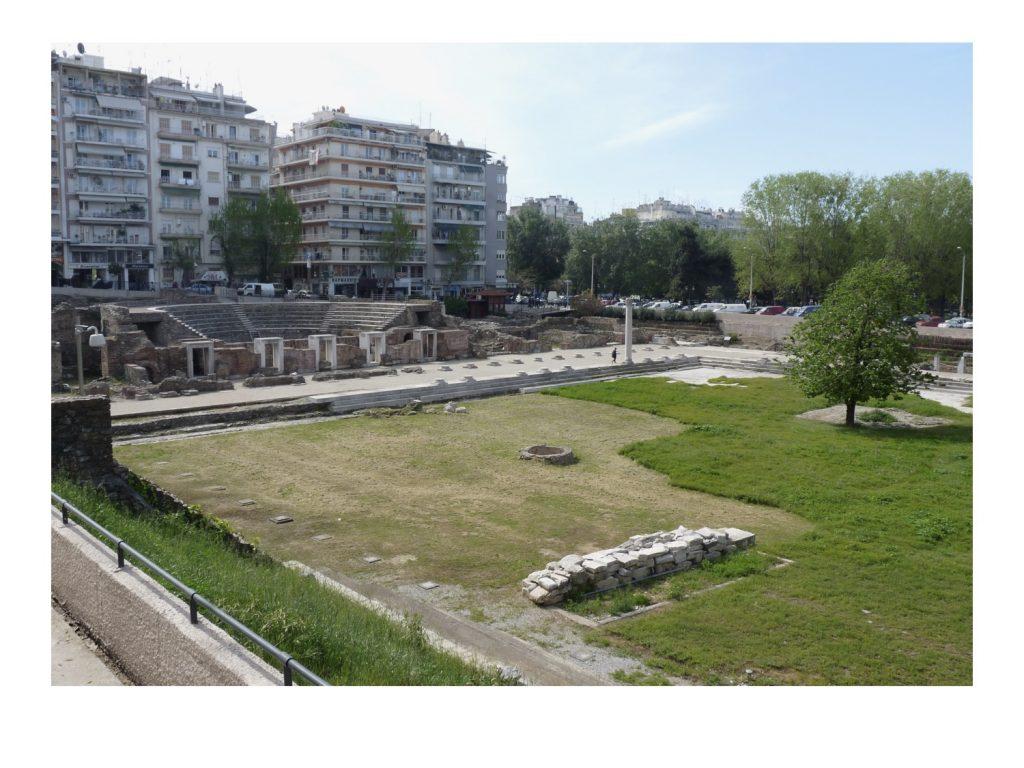 Thessalonica, agora